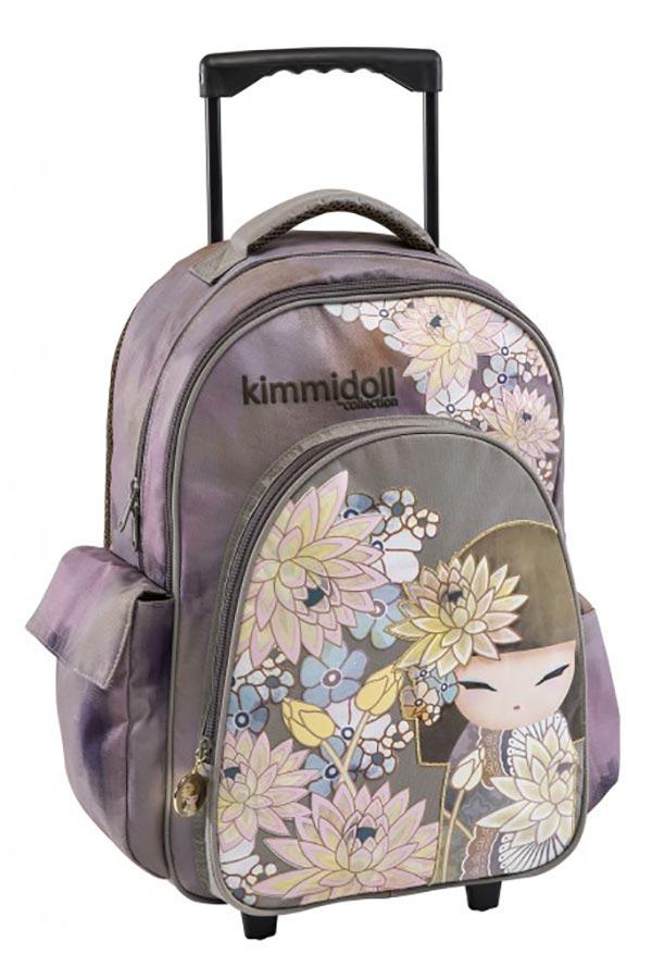 Σχολική τσάντα τρόλεϊ Kimmidoll γκρι 63251