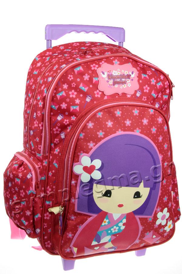 dc1079692b Σxολική τσάντα τρόλεϊ Kimmidoll junior κόκκινο 15225