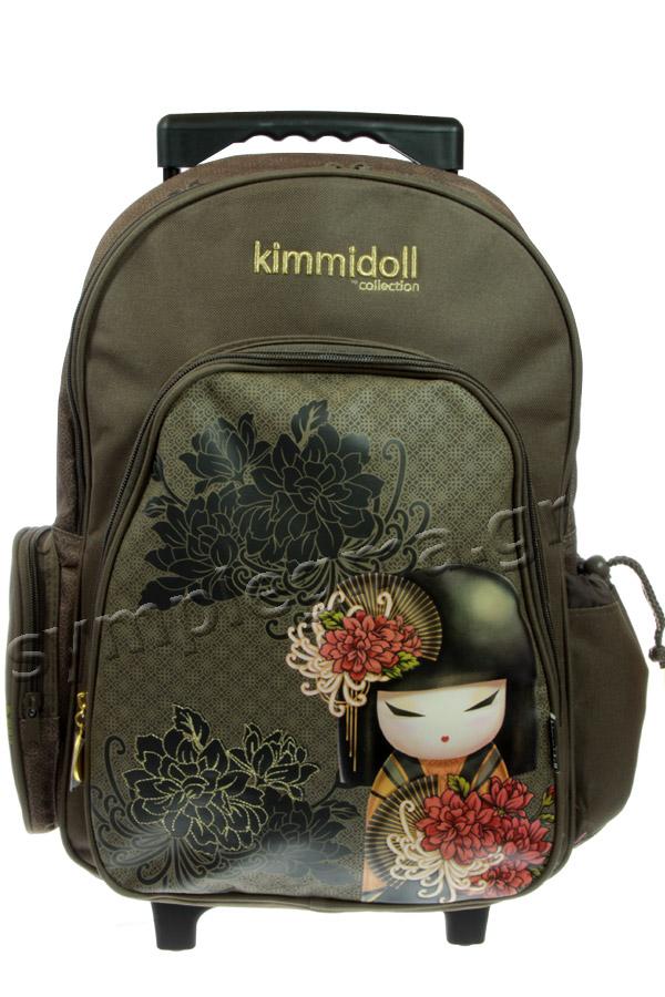 Σχολική τσάντα τρόλεϊ Kimmidoll Tatsuyo - Strong hearted 5325