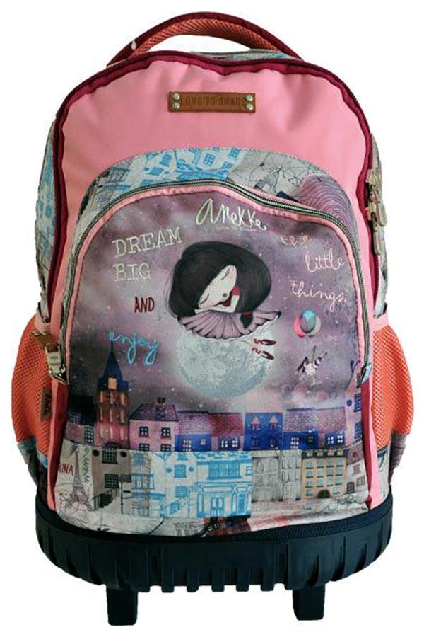 Σχολική τσάντα τρόλεϊ Anekke Ballerina 24796-11
