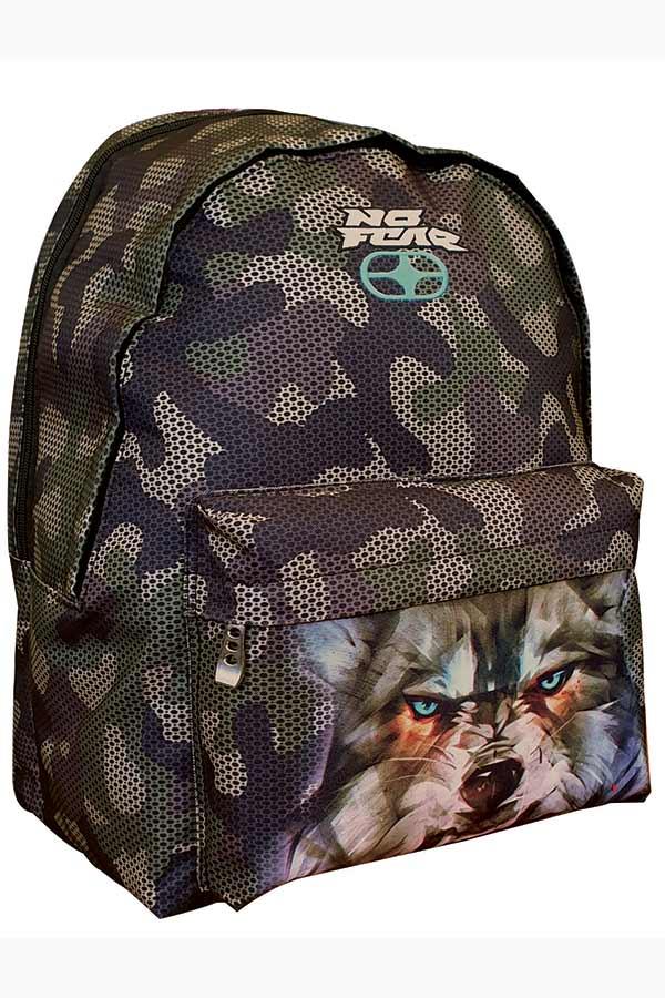 NO FEAR Σακίδιο διθέσιο army wolf 347-51034
