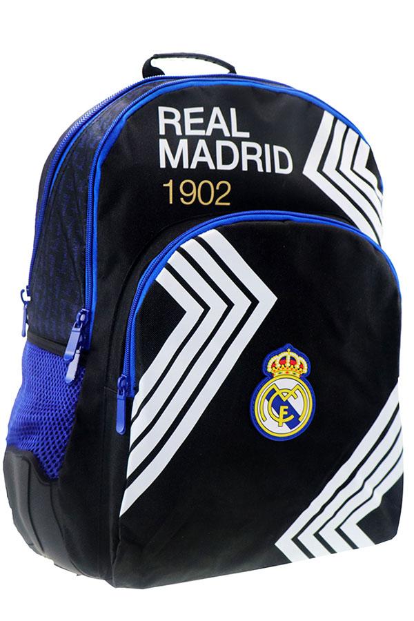 Real Madrid Σακίδιο πολυθεσιακό BACKPACK 000170571