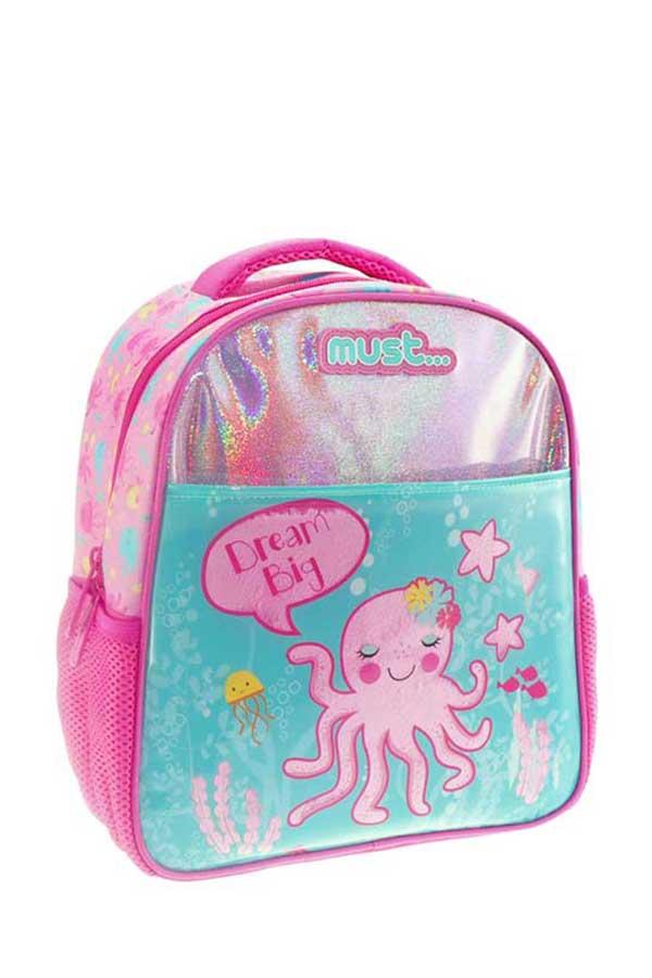 must Σακίδιο νηπιαγωγείου Octopus 000579708