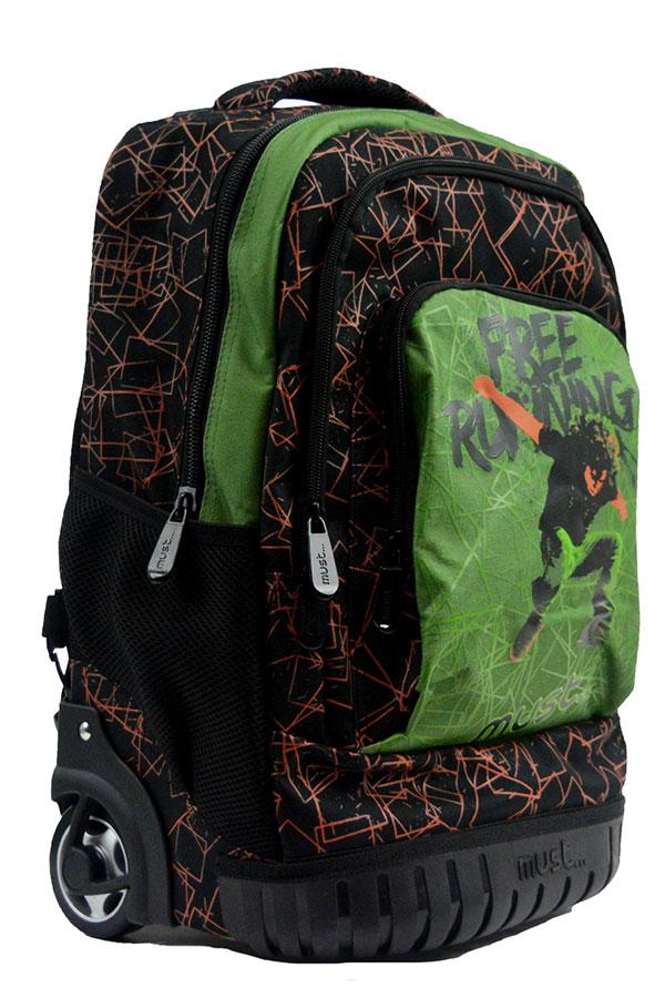 Σχολική τσάντα τρόλεϊ must Premium Free running 0579281