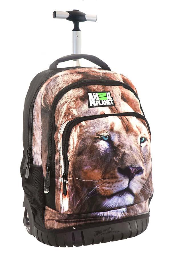 e138654b43 must Σχολική τσάντα τρόλεϊ Animal Planet λιοντάρι 000570652 ...