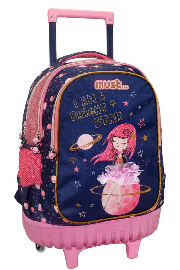 Σχολική τσάντα τρόλεϊ must I am a bright star 000579987