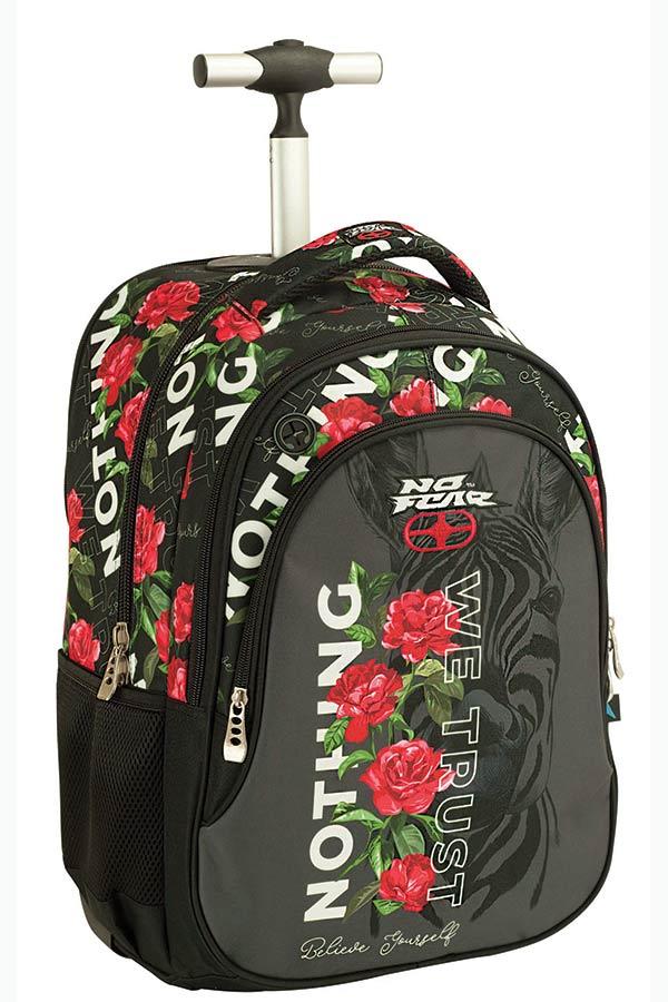 NO FEAR Σχολική τσάντα τρόλεϊ WE TRUST NOTHING 347-90074