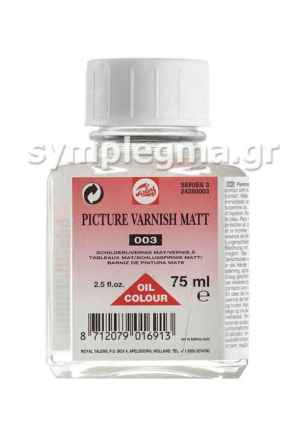 Βερνίκι Picture Varnish Mat 003