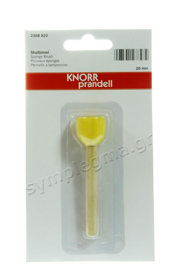 Σταμπαδόρος με λαβή 20mm Knorr prandell 2368820