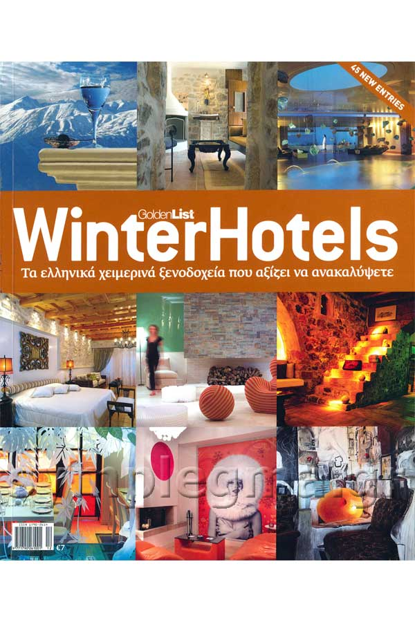 The Gold List Winter Hotels 2008